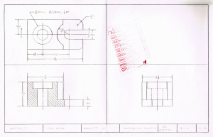 Index Block drawing drafted 1989